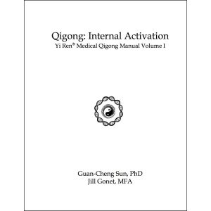 YiRenMedicalQiGong-Manual-Level1