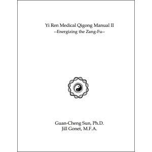 YiRenMedicalQiGong-Manual-Level2